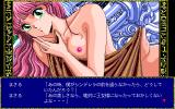 Cal PC-98 Recounting your past loves