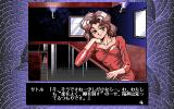 Cal Gaiden: Tiny Step PC-98 ...with nice people...