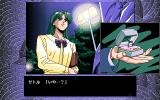 Cal Gaiden: Tiny Step PC-98 If you propose...