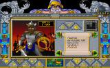 Fantasy Empires DOS Command Your Heroes