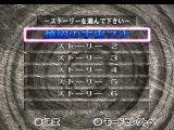 Tsurikichi Sanpei: The Tsuri PlayStation Selecting a chapter in the Story Mode.