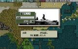 "Goh II PC-98 Are you sure you want to fight for ""Great Yamato""?.."