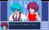 Hōma Hunter Lime Dai-5 Wa PC-98 Lime and Bass are having a complex relationship