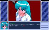 Hōma Hunter Lime Dai-9 Wa PC-98 Lime is angry
