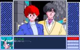 Hōma Hunter Lime Dai-9 Wa PC-98 These guys are unimportant