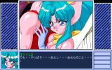 Hōma Hunter Lime Dai-9 Wa PC-98 When push comes to shove Bass is her only protector