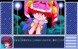 Hōma Hunter Lime Dai-9 Wa PC-98 What, you want to take a picture?..