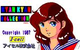 Kyan Kyan Collection PC-88 Title screen