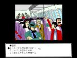 Lupin Sansei: Hong Kong no Mashu - Fukushū wa Meikyū no Hate ni FM Towns Things start to escalate already in the plane...