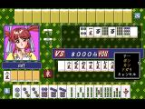Mahjong de Pon! FM Towns Choose the possible combination