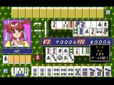Mahjong de Pon! FM Towns Now look at that - beautiful combination!