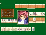 Mahjong Houtei Raoyui FM Towns Something mischievous is going on