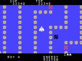 Space Maze Attack MSX They're out to get me!