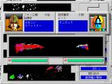 Mobile Suit Gundam: Hyper Classic Operation FM Towns Smaller space ships face each other