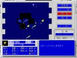 Mobile Suit Gundam: Hyper Classic Operation FM Towns Try to be tactical