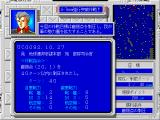 Mobile Suit Gundam: Hyper Classic Operation FM Towns The new leader is considerably younger
