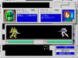 Mobile Suit Gundam: Hyper Classic Operation FM Towns Our girl has to fend off this Neo Zeon attack