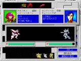 Mobile Suit Gundam: Hyper Classic Operation FM Towns Women fighting!