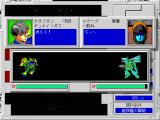Mobile Suit Gundam: Hyper Classic Operation FM Towns Some of the higher-level forces