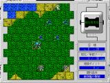 Mobile Suit Gundam: Hyper Desert Operation FM Towns Enemy moves on the grassland