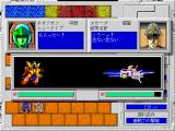 Mobile Suit Gundam: Hyper Desert Operation FM Towns The situation is almost hopeless