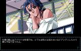 My Eyes! PC-98 Introducing Maggie, Ryouko's friend