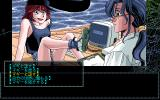 My Eyes! PC-98 Ryouko and Maggie are chatting