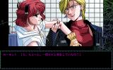 My Eyes! PC-98 Human violence!