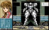 Power Dolls 2 PC-98 Outfitting pilots