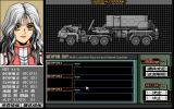 Power Dolls 2 Dash PC-98 She can drive this intimidating vehicle!