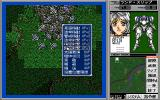 Advanced Power Dolls 2 PC-98 Landed in a grassy area. Actions menu