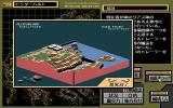 Advanced Power Dolls 2 PC-98 Mission objectives