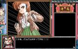 Pro Student G PC-98 Sudden occurrence