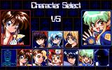 The Queen of Duellist Gaiden α PC-98 Oh wow, ten characters are selectable!