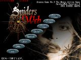 Spiders Web Windows Title screen with main menu