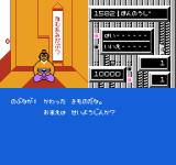 Toki no Tabibito: Time Stranger NES The year is 1582