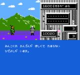 Toki no Tabibito: Time Stranger NES Meeting someone