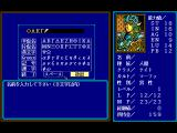 Record of Lodoss War: Haiiro no Majo FM Towns Character creation: wow, I can type my name in GREEK!..