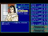 Record of Lodoss War: Haiiro no Majo FM Towns Temple. This priest looks at you suspiciously