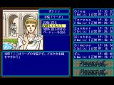 Record of Lodoss War: Haiiro no Majo FM Towns This must be a temple of another religion. The priests are different