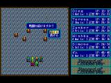 Record of Lodoss War: Haiiro no Majo FM Towns Tough foes attack you in the tower
