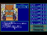 Record of Lodoss War: Haiiro no Majo FM Towns Castle entrance. You can't pass yet