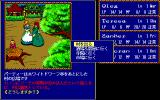 Record of Lodoss War: Haiiro no Majo PC-98 Outside area in a small town