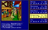 Record of Lodoss War: Haiiro no Majo PC-98 Market square