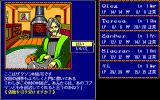 Record of Lodoss War: Haiiro no Majo PC-98 The mayor is asking you to do something