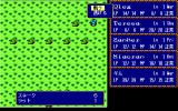 Record of Lodoss War: Haiiro no Majo PC-98 Battle in a grassy area