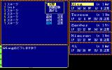 Record of Lodoss War: Haiiro no Majo PC-98 Text-only auto-battle