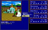 Record of Lodoss War: Haiiro no Majo PC-98 Bigger town