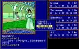Record of Lodoss War: Haiiro no Majo PC-98 A different temple