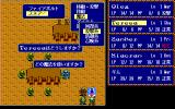 Record of Lodoss War: Haiiro no Majo PC-98 Battle in a dining hall! Precise commands